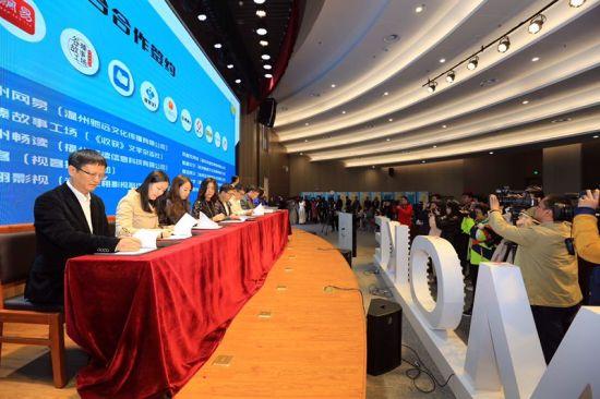 浙江温州打造网络文学全产业链 为发展注入新动能